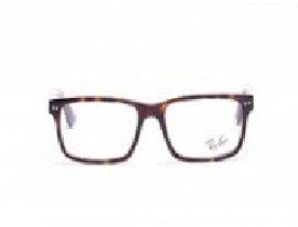 Ray Ban 5286 Brown